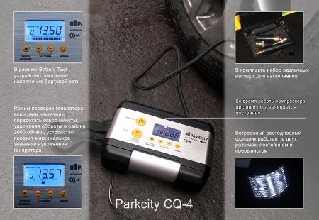 parkcity cq 4