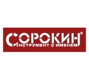 Сорокин компрессоры лого