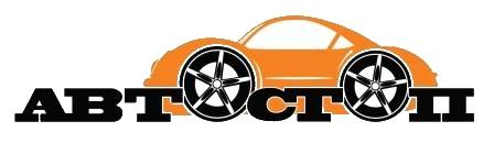 компрессор Автостоп лого